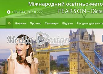 (Русский) Pearson-Dinternal company