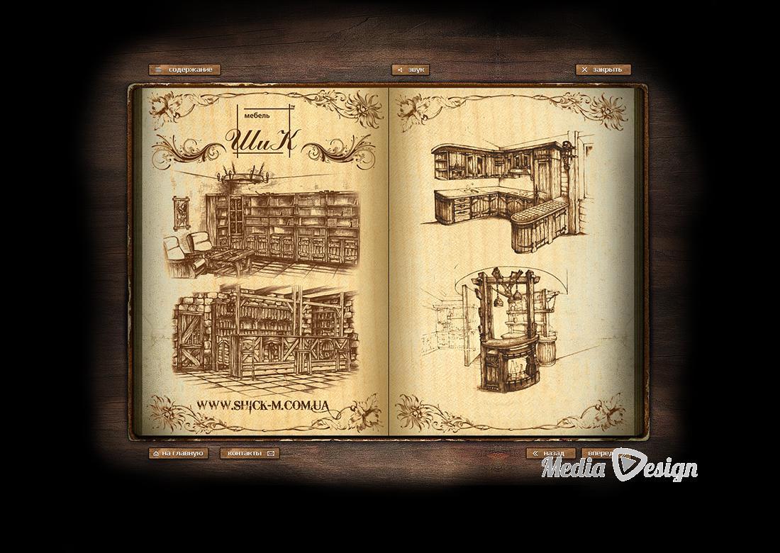 Прайс-лист «Шик Мебель»